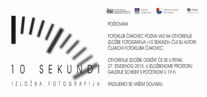"""Izložba Fotokluba Čakovec – """"10 sekundi"""""""